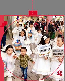 winter_angels募金活動2