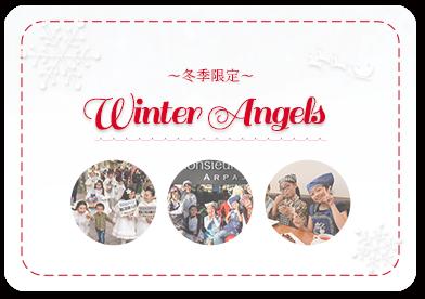 winter angels banner